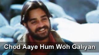 Chhod Aaye Hum Woh Galiyan Video
