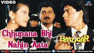 Chhupana Bhi Nahin Aata Video