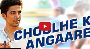 Choolhe Ke Angaarey Video