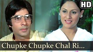 Chupke Chupke Chal Ri Purvaiya Video