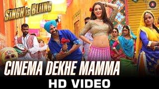 Cinema Dekhe Mamma Video