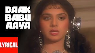 Daak Babu Aaya Video