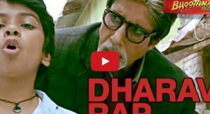 Dharavi Rap Video