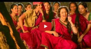 Dheemi Dheemi Video
