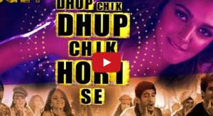 Dhup Chik Video