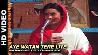 Dil DIya Hai Jaan Bhi Denge Video