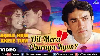 Dil Mera Churaya Kyun Video