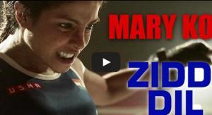 Dil Yeh Ziddi Hai Video