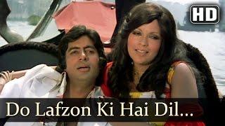 Do Lafzon Ki Hai Dil Ki Kahani Video