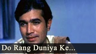 Do Rang Duniya Ke Video