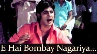 Ee Hai Bambai Nagariya Tu Dekh Babua Video