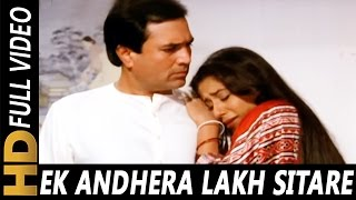 Ek Andhera Lakh Sitare Video