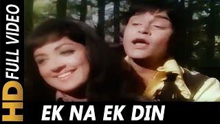 Ek Na Ek Din Yeh Kahani Banegi Video