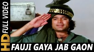 Fauji Gaya Jab Gaon Mein Video
