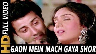 Gaon Mein Mach Gaya Shor Video