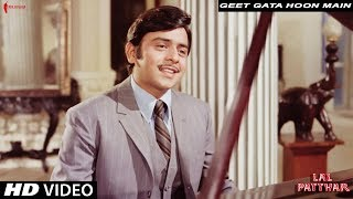 Geet Gata Hoon Main Video