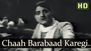 Gham Diye Mustaqil Kitna Nazuk Hai Dil Video