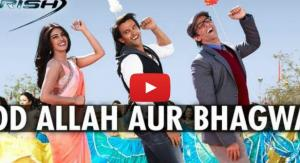 God Allah Aur Bhagwan Video