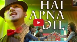Hai Apna Dil To Awara Video