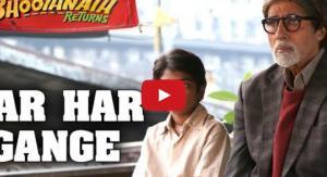 Har Har Gange Video