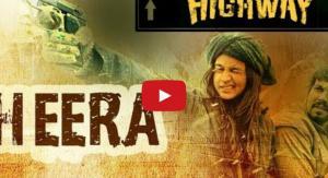 Heera Video