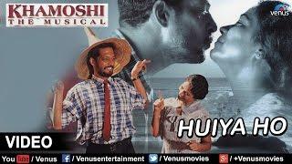 Huiya Ho Video