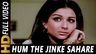 Hum The Jinke Sahare Video
