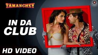 In Da Club Video