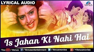 Is Jahan Ki Nahin Hain Tumhari Aankhen Video