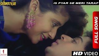 Is Pyar Se Meri Taraf Na Dekho Video