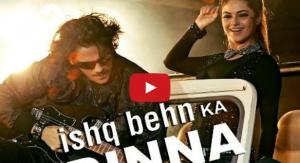 Ishq Behan Ka Dina Video