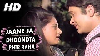 Jaane Jaan Dhoondta Phir Raha Video