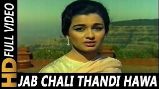 Jab Chali Thandi Hawa Video
