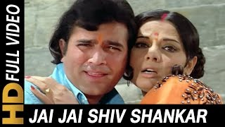 Jai Jai Shiv Shankar Video