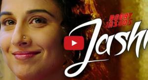 Jashn Video