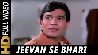 Jeevan Se Bhari Teri Aankhen Video