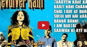 Kaafi Nahi Hai Chaand Video