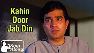 Kahin Door Jab Din Dhal Jaaye Video