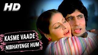 Kasme Vaade Nibhayenge Hum Video