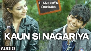 Kaun Si Nagariya Video