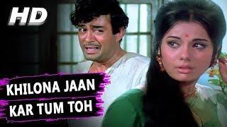Khilona Jaan Kar Tum To Mera Dil Tod Jate Ho Video