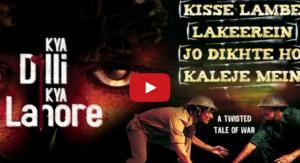 Kisse Lambe Video