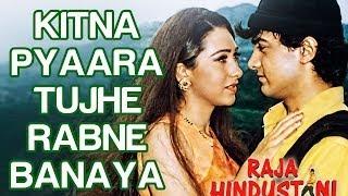 Kitna Pyara Tujhe Rab Ne Banaya Video