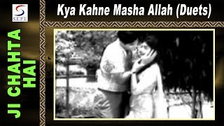 Kya Kehne Masha Allah Video
