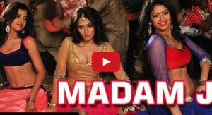 Madam Ji Video