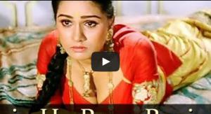 Main Hoon Prem Rogi Video