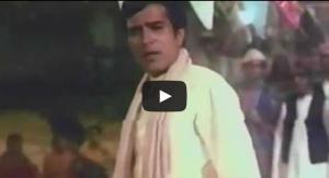 Maine Dekha Tune Dekha Video