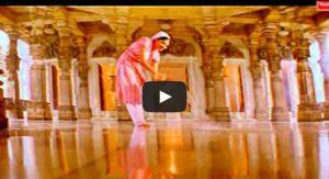 Man Basiya O Kanha Video