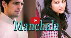Manchala Video