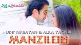 Manzilein Video